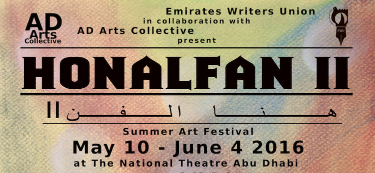 AD Arts Collective's HONALFAN II – Summer Art Festival