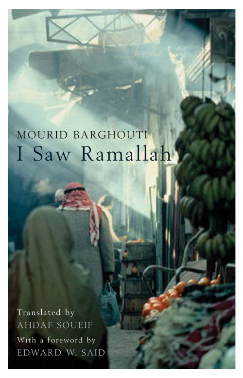 I Saw Ramallah by Mourid Barghouthi (translated by Ahdaf Soueif)