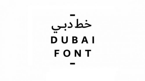 The Official Dubai Font is Released to the Public!