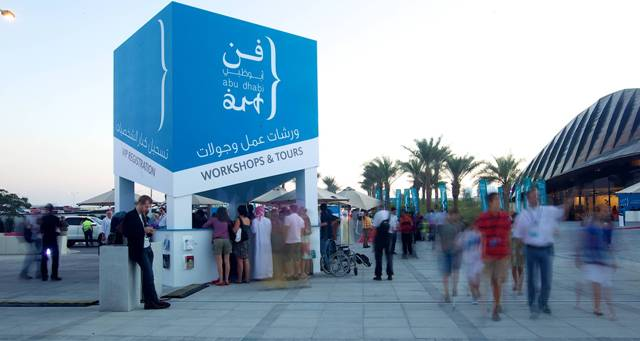 Abu Dhabi Art Announces Open Call for The Wings Project