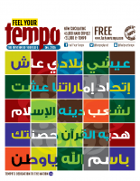Feel Your Tempo – December 2016