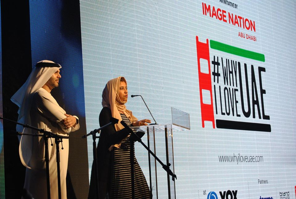 The Smovies Season 3 – #WHYILOVEUAE Public Screening and Awards Ceremony